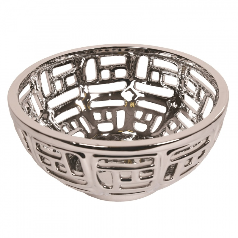 Silver Plated Lattice Bowl 25cm